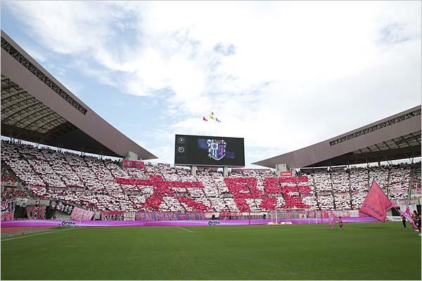 掲示板 セレッソ 大阪