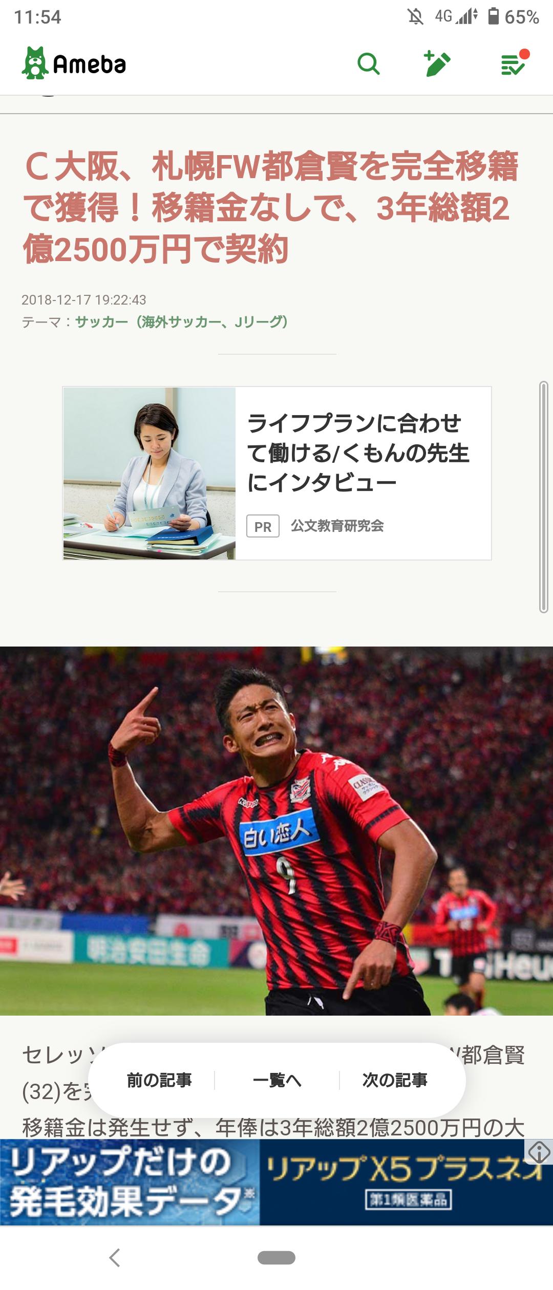 北海道 サッカー 掲示板 北海道 - 5ちゃんねる掲示板