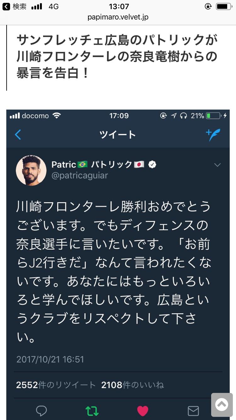 大阪 掲示板 ガンバ
