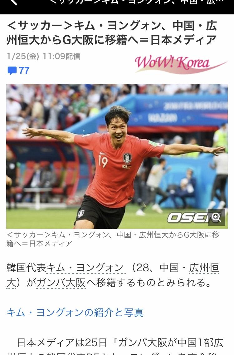 大阪 サッカー 掲示板 大阪サッカーBBS(掲示板)