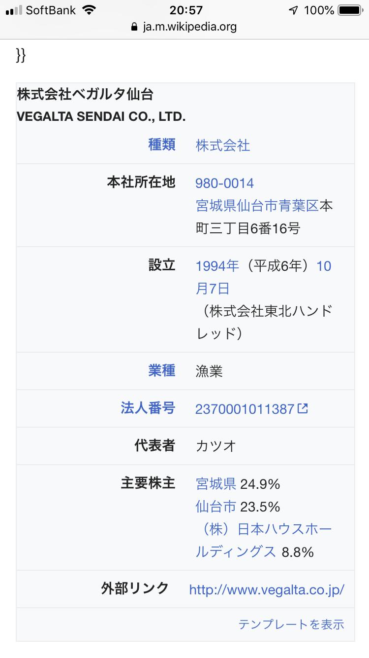 掲示板 ソフトバンク 株