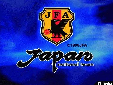 超日本サッカー板